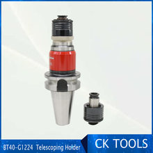 Бесплатная доставка оптовая продажа с фабрики bt40 g1224 телескопическая