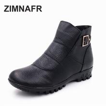 Zimnafr marca 2017 nuevas botas de suela blanda madre zapatos de cuero Genuino botas de nieve de la manera caliente zip Antideslizante felpa otoño botas