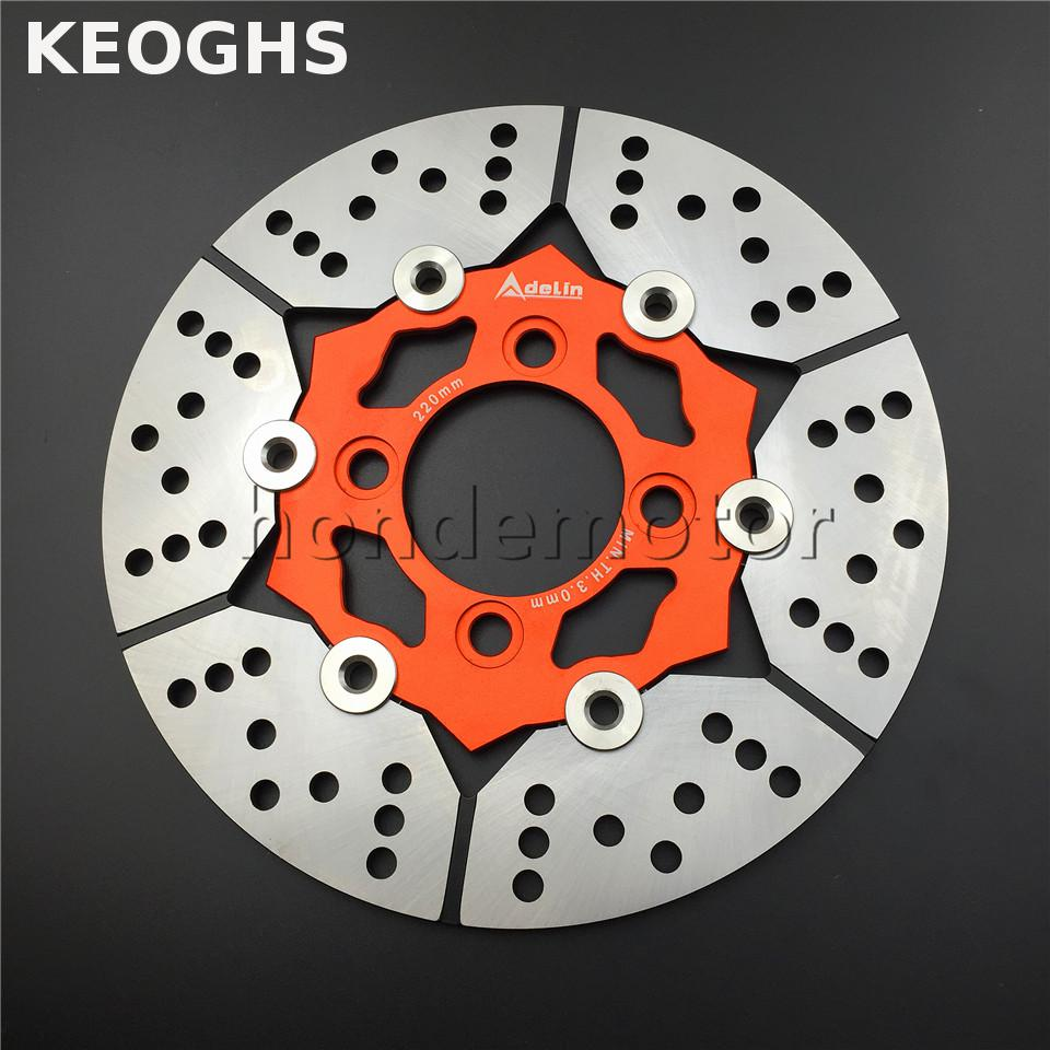 KEOGHS Motorcycle Brake Disc Floating 220mm Disc Cnc Aluminum Alloy For Thailand Honda Msx125 Front Brake Disc Replace keoghs motorcycle brake disc floating 260mm disc cnc aluminum alloy for yamaha scooter bws cygnus modified