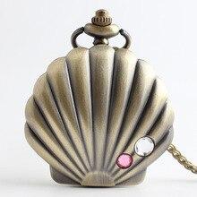 Bronze Shell Pocket Watch Necklace Men Women Steampunk Chain Pocket Watches Vintage Roman Numerals Quartz Fob Watch