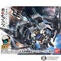 OHS Bandai HG Iron-Blooded Orphans 007 1/144 Gundam Barbatos & Long Distance Transport Booster Kutan Type-III Model Kits