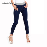 Fashion Cropped Jeans Women 2017 Elastic Waist Soft Denim Pencil Skinny Jeans Plus Size Sexy Capri
