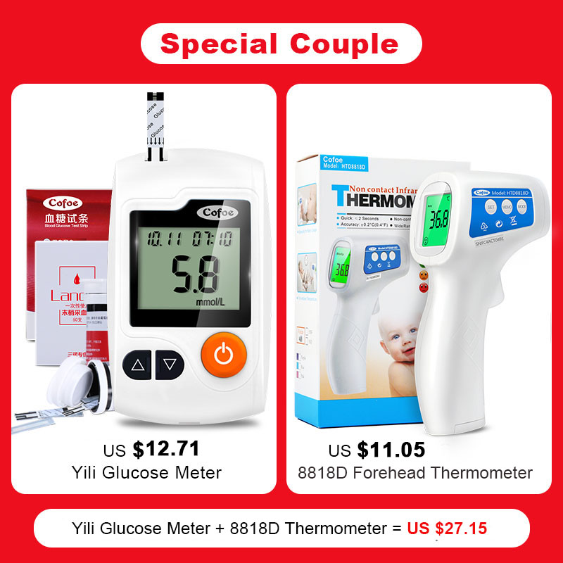 Cofoe Yili Medical Glucose Meter/Blood Sugar Monitor With 50pcs Test Strips&Lancets+Forehead Infrared Digital Baby Thermometer
