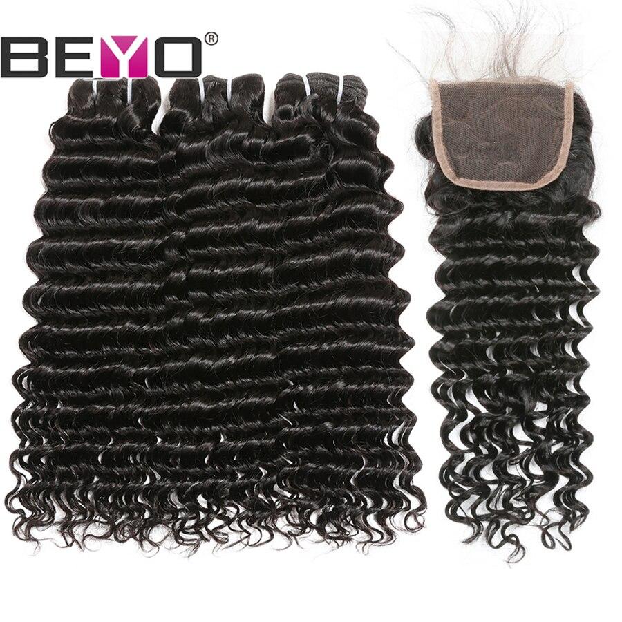 Brazlian Deep Wave Bundles With Closure Human Hair Bundles With Closure 4 Bundles With Closure Non