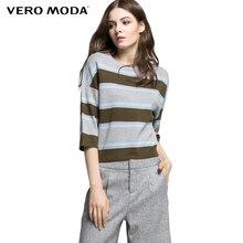 Vero Moda бренд 2017 autmumn Новый Для женщин хлопка в полоску удобные вязаный свитер дамы Пуловеры для женщин 315324034