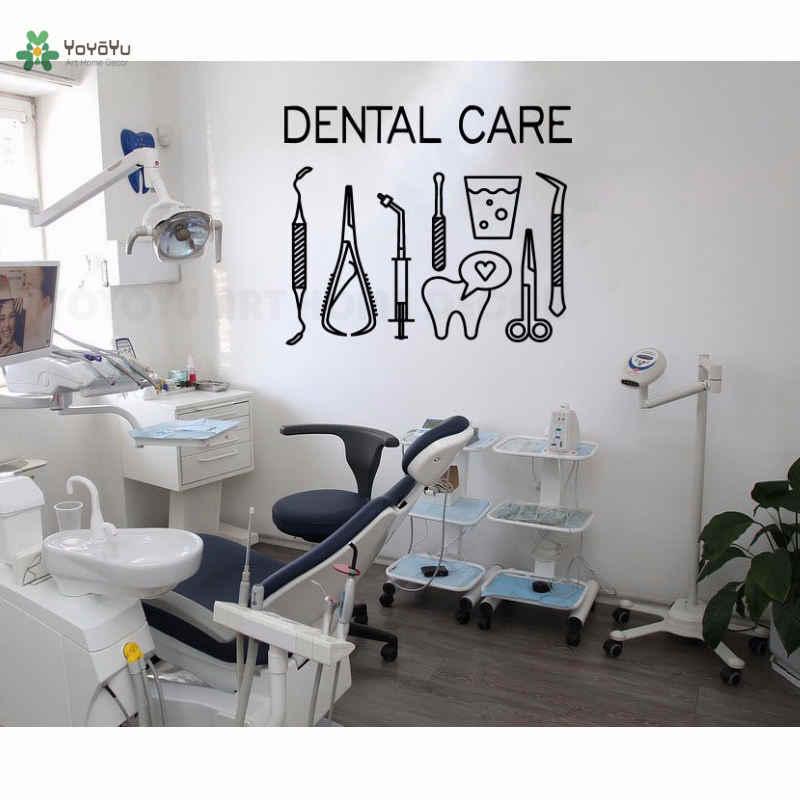 Yoyoyu Dental Clinic Logo Wall Stickers Quotes Care Decoration Interior Removable Decor Window Art Special Design Zw209