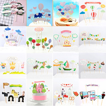 1set Happy Birthday Cupcake Cake Topper Cake Flags Baby Shower Birthday Party Decoration Cake Baking Party Supplies Babyshower 1set plush ball garland happy birthday cake topper for kids birthday party baby shower cake decoration flags party supplies