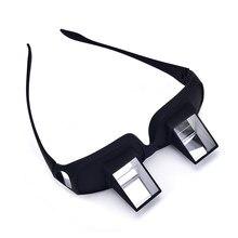 828c414475 S M l negro periscopio perezoso horizontal lectura TV sit ver Gafas en cama  lie Abrigos de plumas cama PRISM gafas Perezoso gafa.
