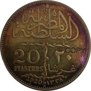 Египет Sultan Fuad 20 Piastres 1920 H Мельхиор посеребренные копии монет