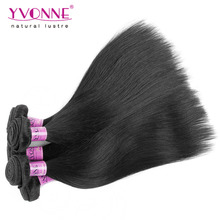 Top Quality Aliexpress YVONNE Hair Natural Straight Hair Weave,2Pcs/lot Unprocessed Virgin Cambodian Hair,Color 1B