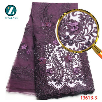Luxury Fabric High Quality African French Lace Fabric Beaded Embroidery Tulle Lace Fabric For 3d African Dress PGC1361b-2