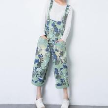 8509db680f0 Summer Plus Size Loose Pants Women Lolita Ankle Length Ripped Hole Print  Capris Overalls Jumpsuits AH712