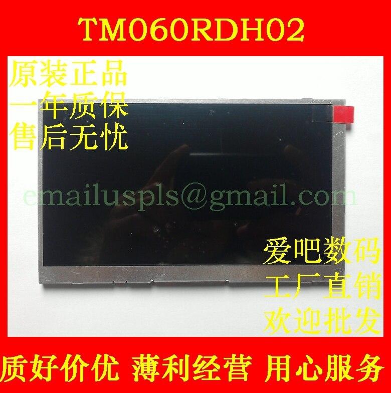 7 -inch LCD screen neiping TM060RDH02