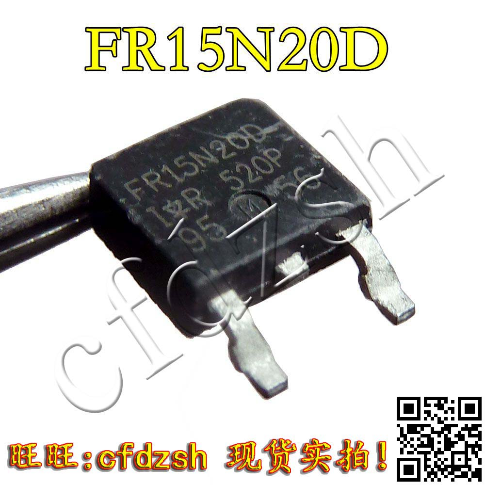 Цена IRFR15N20D