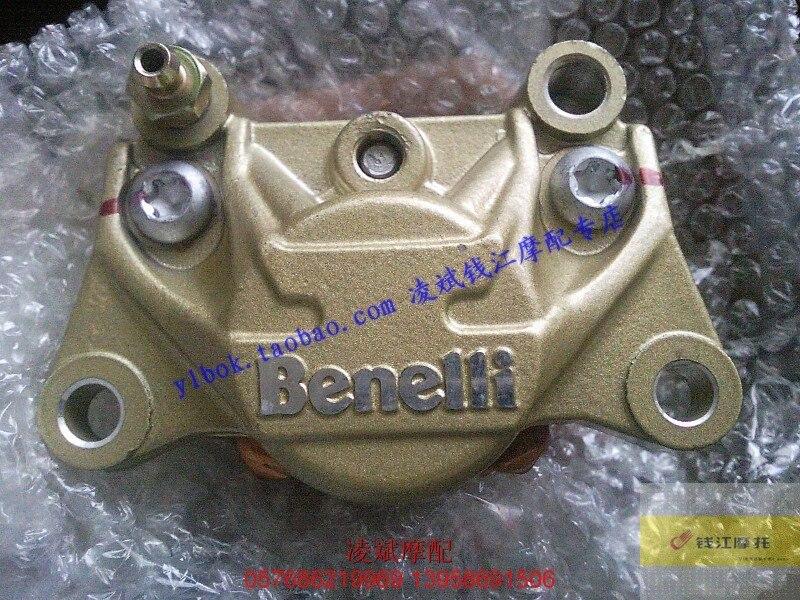 After fitting the original Benelli Huanglong BJ600GS brake cylinder pump assembly