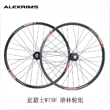 ALEXRIMS 26 V Disc Brake MTB Mountain Bikes Road Bicycles Wheel Wheelset Rim Hubs Parts