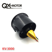 QX-MOTOR Brand DIY Airplane Model Parts Whole EDF 70mm Duct Fan 2822 3000kv Motor Spindle-4mm Motor for Jet RC EDF Wholesale