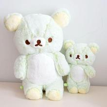 rilakkuma teddy bear с бесплатной доставкой на AliExpress.com 09cbcf7af1205