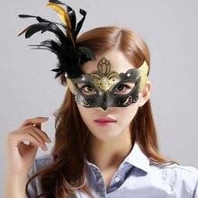 SPR-Венецианский маскарад cos Красота принцесса вечерние маска с перьями Половина лица маска День святого Валентина украшения