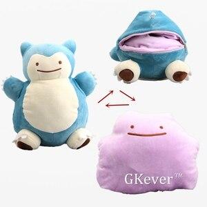 Gorąca sprzedaż Ditto zmień na Snorlax pluszowe zabawki miękkie lalki wypchane zwierzęta 12