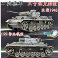 1: 72 Второй Мировой Войны Германия Нет. три № 3 танк модель М 60449 Veyron модель продукты
