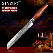 XINZUO HIGH QUALITY 8″ inches cake knife  bread knife Japanese Damascus steel kitchen knife with Color wood handle free shipping
