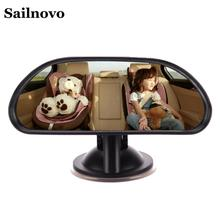 Sailnovo 360 Degree Car Rearview Mirror Convex Rear View Safety Baby Car Mirror With Suction Cup