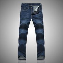 Новый 2016 микро-бомба джинсы мужчины прямые стрейч Большой Ярдов Свободные Хлопка подростки Джинсы Мужской бесплатно