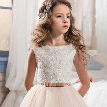Children Flower Girl Wedding Garment Party Long Tail Dress Girl School Graduation Party Long Lace Sequins Party Dress