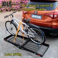 LoveYoung новый дизайн автомобиля задний велосипед перевозчик и корзина/Multi function задний велосипед стойка/сцепка крепление багаж грузовой корзи