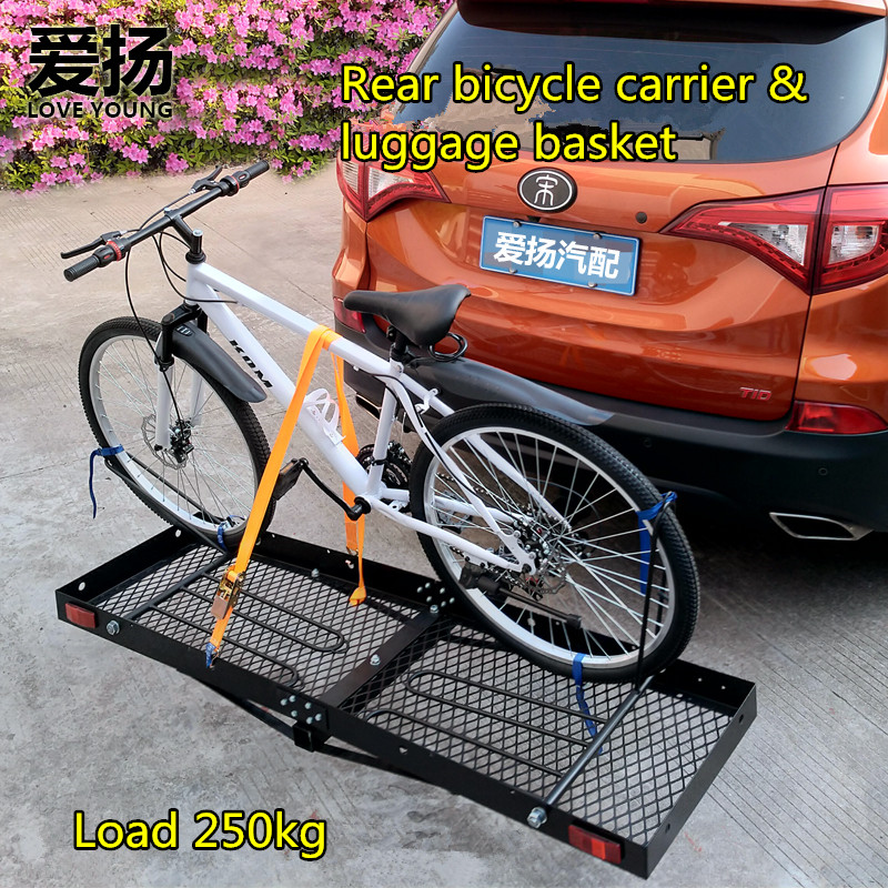 LoveYoung New design car rear bike carrier & basket/ Multi function rear bicycle rack/hitch mount luggage cargo basket