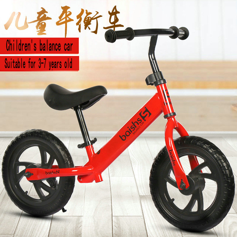 Children's balance car, baby coaster, no pedal bike, First Bike ,mini Bike  ,No foot pedal balancing vehicle