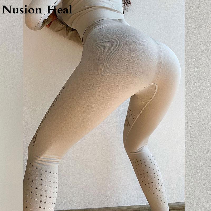 2019 femmes sport Gym Yoga pantalon Compression collants OMBRE sans couture pantalon extensible taille haute course Fitness Leggings Hip Push Up