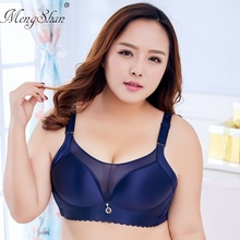 MengShan underwear women Smooth Trackless Large Size Anti-wear adjustable bra woman Ring-free chest plaster big size CDE cup