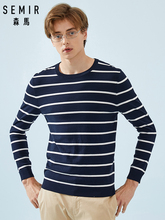 SEMIR Men Fine Knit Sweater Pullover in Soft Cotton Ribbed Crewneck Cuffs and Hem Fashion for Spring Autumn