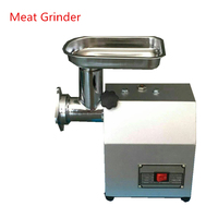 Electric 400W Industrial Meat Grinder Mincer Sausage Maker Machine 3 Cutting Blades For Meat Processing Plants Kitchen Tools