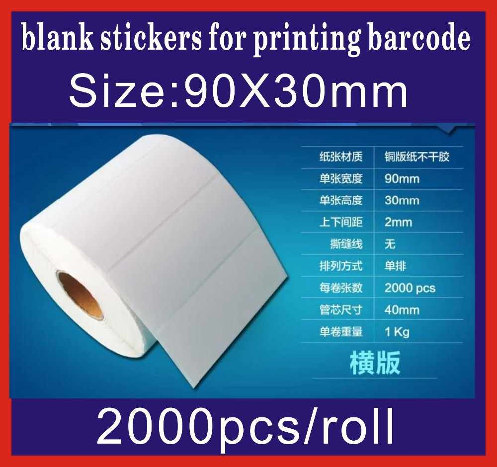 2000pcs size90mm X30 mm Coated paper adhesive blank sticker barcode printing paper blank label pap