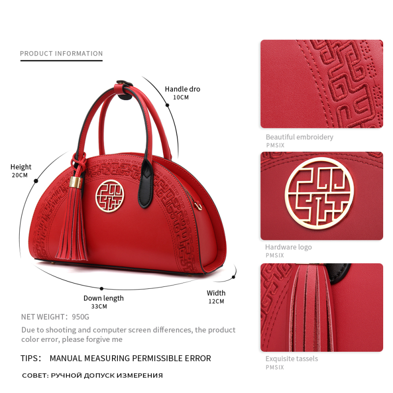 PMSIX 2019 New vintage Cow Leather Handbags Chinese Style Shoulder Bag Red/Black Embroidery Wedding Fashion Tote Bags P120024