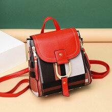 Designer  Women Leather Backpacks Female PU Leather Schoolbags for Teenage Girls Female Rucksack Shoulder Bag Travel Knapsack