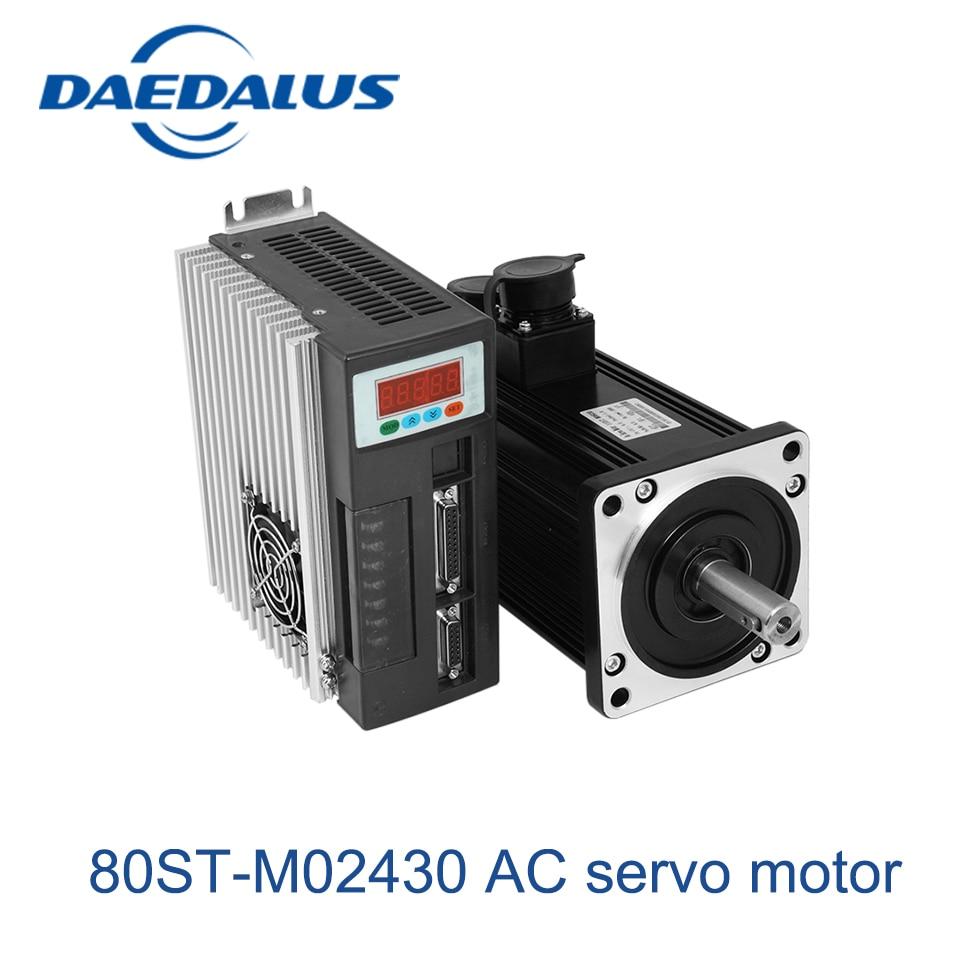 Серводвигатель 80ST M02430 750 Вт двигатель переменного тока 220 В ЧПУ 0.75KW 2.39N.M 3000 об./мин. с сервопривод