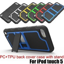 Armor Tough Rugged Shockproof Dual Layer Hybrid Slim Protective hard Case with stand for ipod touch 5,touch 6