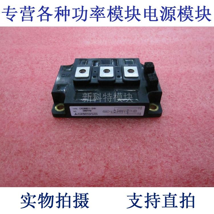 CM300DY-24H 300A1200V 2-cell IGBT module