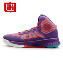 2016 Men's Basketball Shoes 3M Reflective Material Upper Sneakers For Basketball Breathable Cushioning High Top Trainers BS1065
