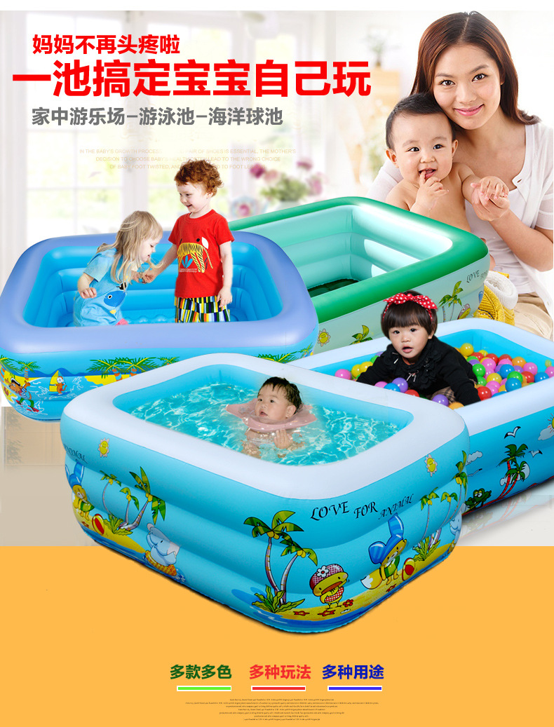 Baby Tubs Bath & Shower Products Baby Care Mother & Kids environment ...