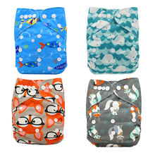 Washable Baby Nappies Adjustable Reusable Diaper Cover One Size Infant Panties Pocket