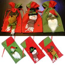 Christmas Decorations Gift Bag Candy Drawstring Decoration For Xmas Children Inventory Clearance