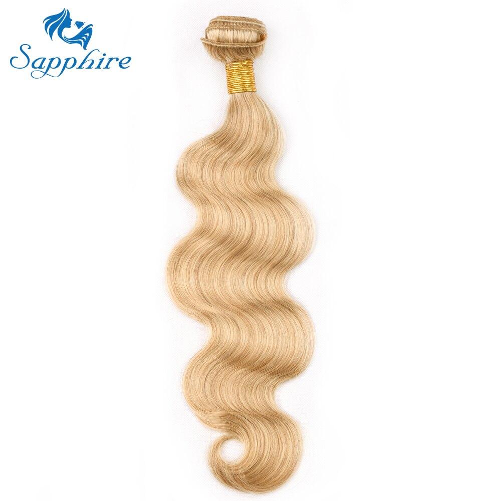 Сапфир бразильский человеческих волос 27 # тело волна человеческих волос Комплект Мёд белокурые волосы человека 1 шт. предварительно цветные...