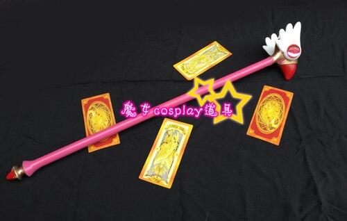 Cosplay Prop Star Magic Wand Card Captor Sakura Kinomoto Sakura Fancy Party Gift