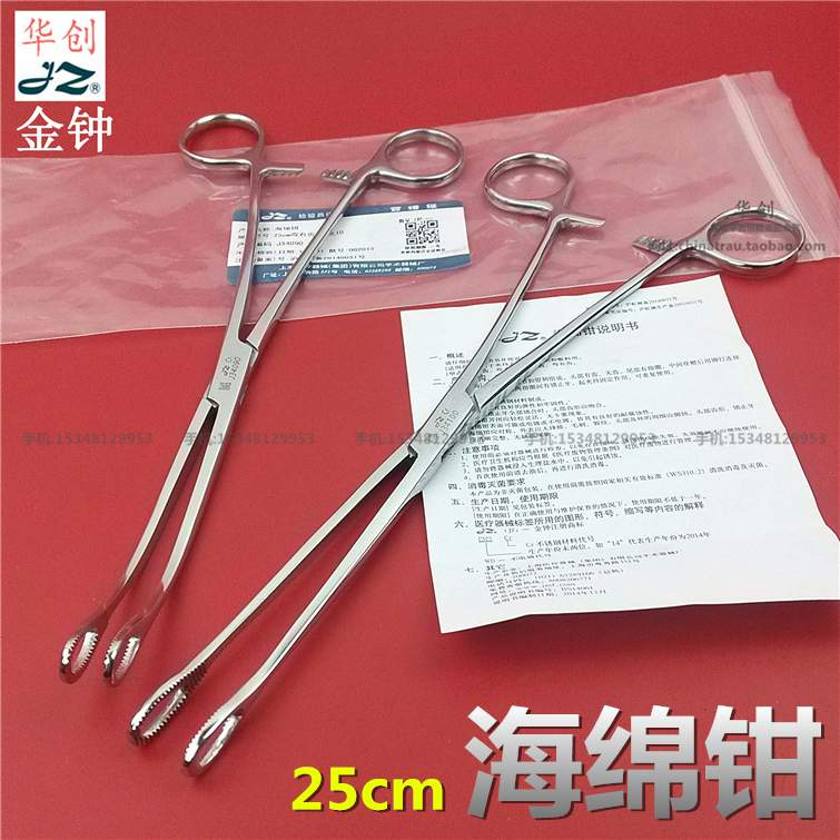 Medical sponge pliers bend&straight head holding pliers
