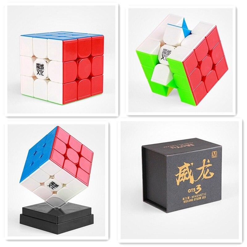 Novo moyu weilong gts3 gts3m gts3lm 3x3x3 cubo magnético quebra-cabeça profissional gts 3 m 3x3 gts3 m velocidade cubo brinquedos educativos criança